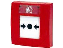 Fire-Alarm1