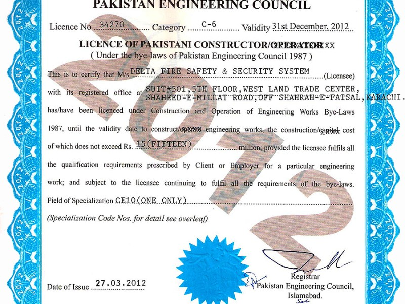 Pak-Engineering-Council-(Certificate)